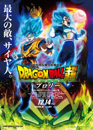<b>Dragon Ball</b> Super: <b>Broly</b> - Wikipedia