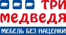 Купить обеденные группы в Курчатове - магазин «Три медведя»