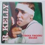 Thoia Thoing/Snake