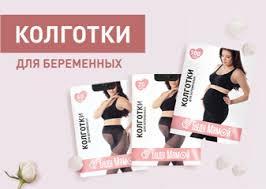 <b>Белье для беременных</b> и кормящих мам в интернет-магазине ...