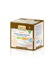<b>Гелевые прокладки для кормящих</b> мам, 30 шт. Babyline 2950796 ...