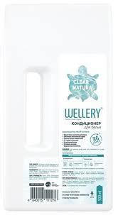 Купить <b>Кондиционер</b> для белья <b>Clear</b> Natural <b>Wellery</b> 0.9 л ...