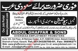 a well reputed parlor in saudi arabia wanted diploma holders beautician mehndi experts females relevant field experienced candidates urgently contact beautician jobs