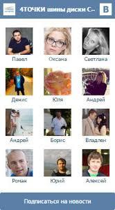 <b>Диски</b> - купить <b>литые колесные диски</b> в Москве | Каталог ...