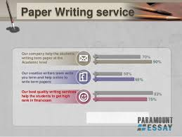 paramount essay best essay writing company  writing services