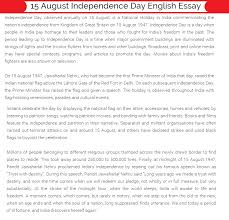 independence day essay for students english  hindi  telugu  tamil    they are saffron  white and green symbol of icon  symbol of peace our india culture always denied and quit different to all countries indepence day