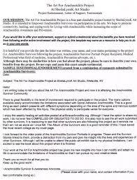 sample endorsement letter art for arachnoiditis sample endorsement letter for the art for arachnoiditis project