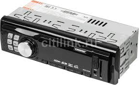Купить <b>Автомагнитола DIGMA DCR-230R</b> в интернет-магазине ...