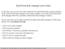 hotel front desk manager cover letter cover letter front desk