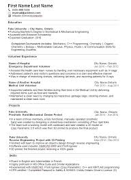 summer job college student resume college resume  summer job college student resume