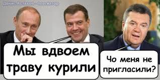 В поддержку революционеров Майдана стартовал музыкальный флешмоб - Цензор.НЕТ 5116