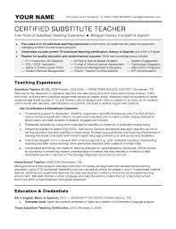 sample resume for substitute teacher no experience sample resume for substitute teacher no experience no experience substitute teacher resume livecareer education teacher