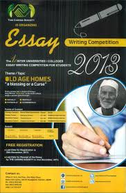 essay competitions english essay competition uk