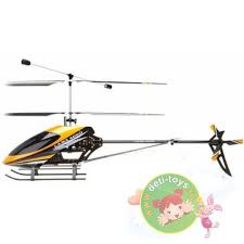 Купить <b>Радиоуправляемый вертолет Walkera LAMA</b> 400D (2.4 GHz)