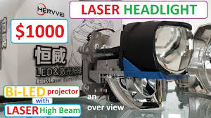 Laser HeadLight in Bi-led projector an overview - YouTube