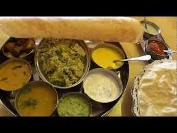 Pawan Sagar Veg Restaurant