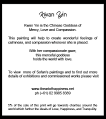 Image gallery for : kwan yin quotes