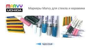 Товары Формула Рукоделия – 5 790 товаров | ВКонтакте