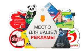 Флориус: Производитель <b>ароматизаторов</b> №1 в России