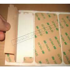 <b>3M</b> 93010LE <b>клейкая лента</b> скотч с высокой адгезией - купить по ...