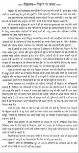 essay about advertisement  www gxart orgessay on advertisement its advantages and disadvantages  essays on advertisement essay in hindi get help your