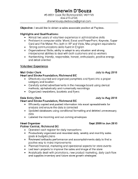 experienced sperson resume