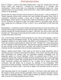 Gcse english literature sample essay   frudgereport    web fc  com