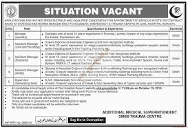 smbb trauma centre jobs dawn jobs ads paperpk submit your cv