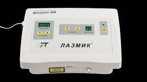 <b>Аппарат для вакуумного</b> массажа МАТРИКС-ВМ - МАТРИКС ...