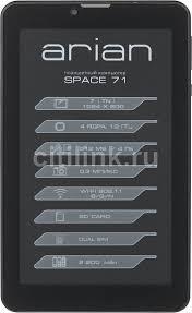 <b>Планшет ARIAN Space</b> 71, 512МБ, 4ГБ черный, отзывы ...