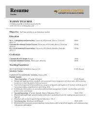 career objective as a teacher my resume example objective for objective for teaching objective teaching resume objective teaching objective for resume