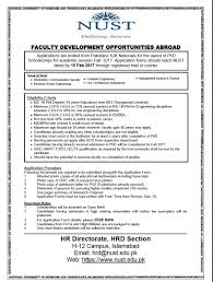 fdp application form to the fdp application form click here