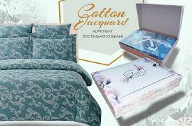Компания <b>Cleo</b> - Текстиль для Вашего дома