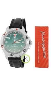 <b>ВОСТОК</b> 2414 (<b>431307</b>) ВДВ   Купить оригинальные <b>часы</b> недорого