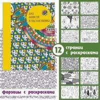 """«<b>Книга для записей</b> """"Paper Art. Сны наяву"""", А5, 96 листов, клетка ..."""