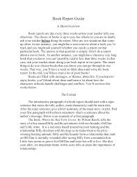 a book report college how to write a college book report easily ehow