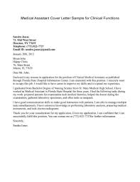 medical assistant recommendation letter perfect christmas letter of recommendation for medical assistant student
