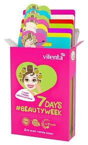 Подарочные наборы <b>косметики</b> и парфюмерии <b>7DAYS</b> - купить ...