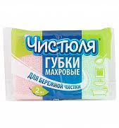 Тряпки, губки <b>Чистюля</b> – купить в Дочки-Сыночки в Москве