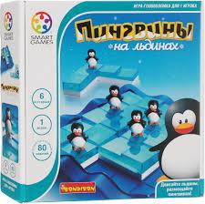 <b>Bondibon</b> Обучающая <b>игра Пингвины</b> на льдинах