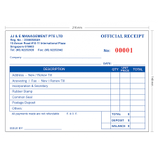receipt template pages resume and cover letter examples and receipt template pages the cash receipt template in pdf word excel format are invoice receipt book