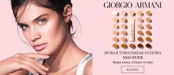 <b>Декоративная косметика</b> для лица – купить по низкой цене в РИВ ...