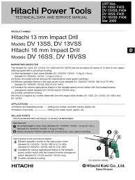 <b>Hitachi DV16VSS</b> | Drill | Screw