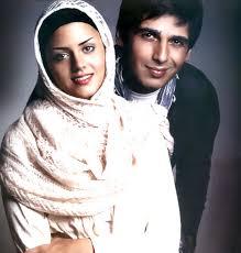 Image result for عکسهای خانوادگی بازیگران ایرانی
