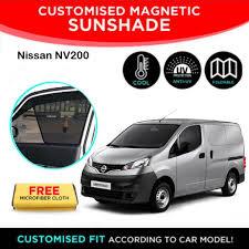 <b>Car Magnetic</b> Sunshade- Nissan NV200 (<b>2 pcs</b>) <b>Magnetic</b> Sunshade ...