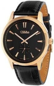 <b>Часы Slava 1313581</b>-<b>1L45</b>-<b>300</b> - купить <b>мужские</b> наручные часы в ...