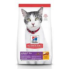<b>Almo Nature Adult</b> Cat Food Pacific Tuna