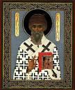 Ибн-сина и Молитва на удачу в выигрыше в лотерею