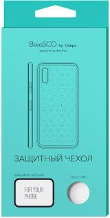 <b>Чехол</b> для смартфона Samsung Galaxy A31 <b>силиконовый</b> ...