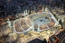 من أسرار القرآن (البيت العتيق )